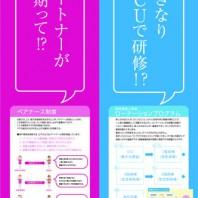 神戸徳洲会病院_ポスター