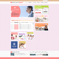 FireShot Capture 28 - 日本赤十字社 姫路赤十字病院 看護部 - http___www.himeji.jrc.or.jp_kangobu_index.html
