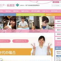 ナースの1週間 I 西神戸医療センター 看護部 - nurse_oneweek_1